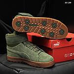 Мужские зимние кроссовки Puma Suede (зеленые), фото 9