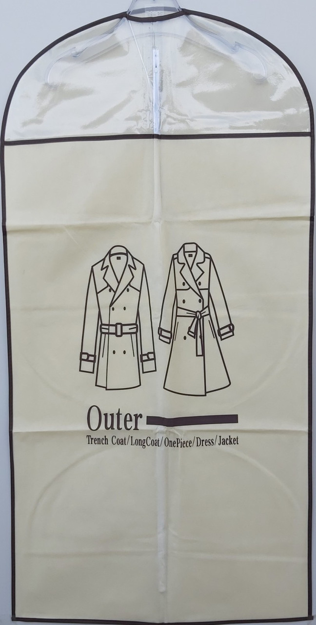Чехол для хранения одежды флизелиновый на молнии бежевого цвета, размер 60*120 см