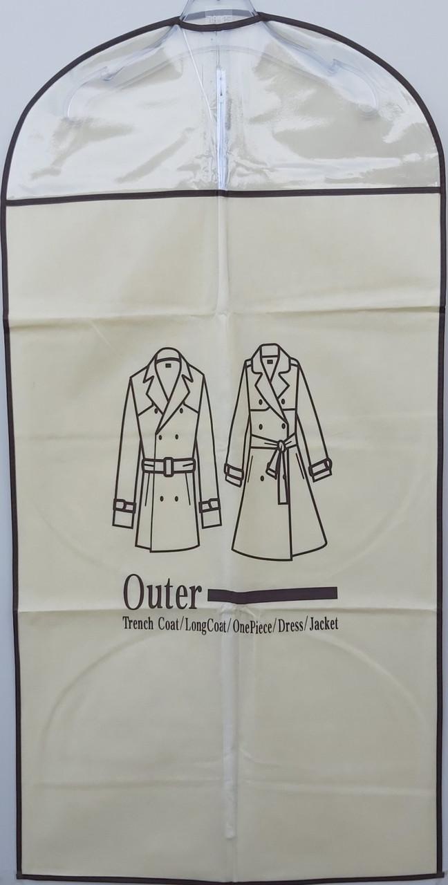 Чохол для зберігання одягу флізеліновий на блискавці бежевого кольору, розмір 60*120 см
