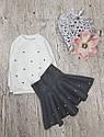 Детский теплый костюм с серой юбкой на рост 1,5-7 лет, фото 5