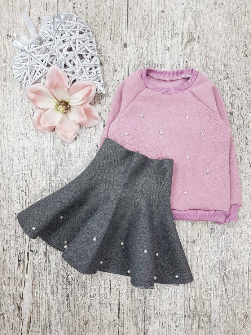Детский теплый костюм с серой юбкой на рост 1,5-7 лет