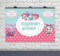 Именной! Постер на Детский праздник МАЛЫШАРИКИ, 75 см x 120 см, Плотная бумага 130 гр/м