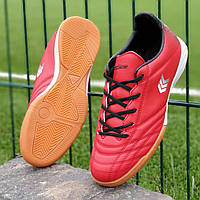 Футзалки, бампы, кроссовки для футбола Tiempo (Код: Ш1644а)