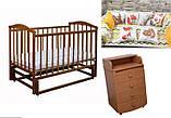 НАБОР! Кроватка для новородженного , постельный набор , матрас, комод пеленатор, фото 2