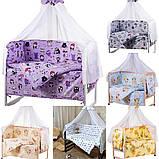 НАБОР! Кроватка для новородженного , постельный набор , матрас, комод пеленатор, фото 4