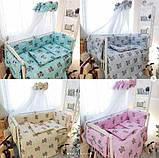НАБОР! Кроватка для новородженного , постельный набор , матрас, комод пеленатор, фото 5