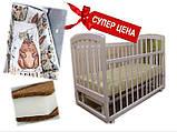 НАБОР! Кроватка для новородженного , постельный набор , матрас, комод пеленатор, фото 9