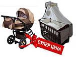 НАБОР! Кроватка для новородженного , постельный набор , матрас, комод пеленатор, фото 10