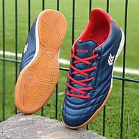 Футзалки, бампы, кроссовки для футбола подростковые для мальчика (Код: Ш1646а)