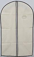 Чехол для хранения одежды флизелиновый на молнии бежевого цвета, размер 60*100 см