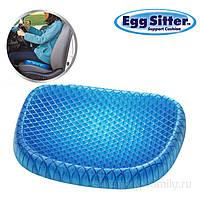 Ортопедическая подушка для сидения гелевая Egg Sitter + чехол