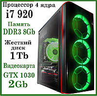 Игровой компьютер Core i7920 4ядра8потоков / DDR3-8GB / HDD-1TB/ GT 1030 2GB