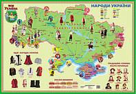 """Карта """"Народи України"""". Моя Україна"""