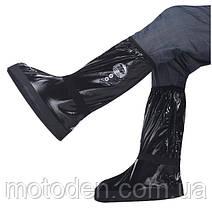 Мотобахилы Keyru чорні прогумовані розмір L (40-42)