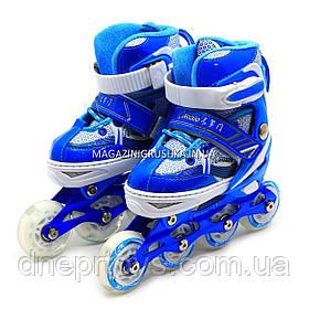 Дитячі ролики (розмір 30-33, метал, колеса ПУ) Синій RS17023