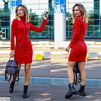 Молодежное спортивное платье в городском стиле р-ры 42-46 арт 400