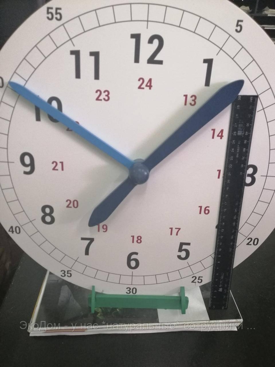 Часы демонстрационные обучающие механические 3 стрелки