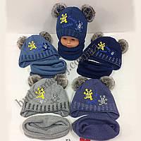 Красивая детская шапочка + шарф хомут Польша 46-48 размер супер качество