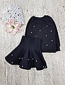 Детский теплый костюм с черной юбкой на рост 86-128 см, фото 5