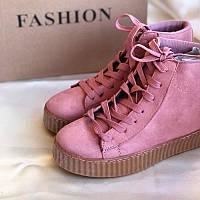 Пудровые демисезонные криперы, ботинки все размеры