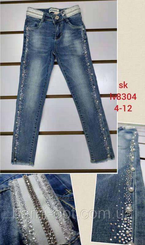 Джинсовые брюки  для девочек Setty Koop ,в остатке 4 года