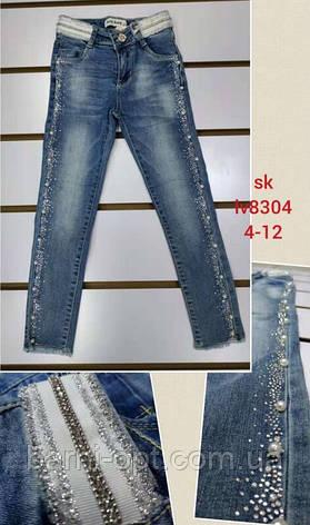 Джинсовые брюки  для девочек Setty Koop ,в остатке 4 года, фото 2