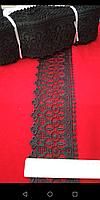 Кружево макраме декоративное 20 метров. Кружево макраме цветы Турецкое. Цвет чёрный