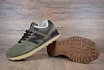 Мужские зимние кроссовки New Balance 574 (зелено-коричневые), фото 8