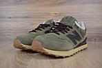Мужские зимние кроссовки New Balance 574 (зелено-коричневые), фото 9