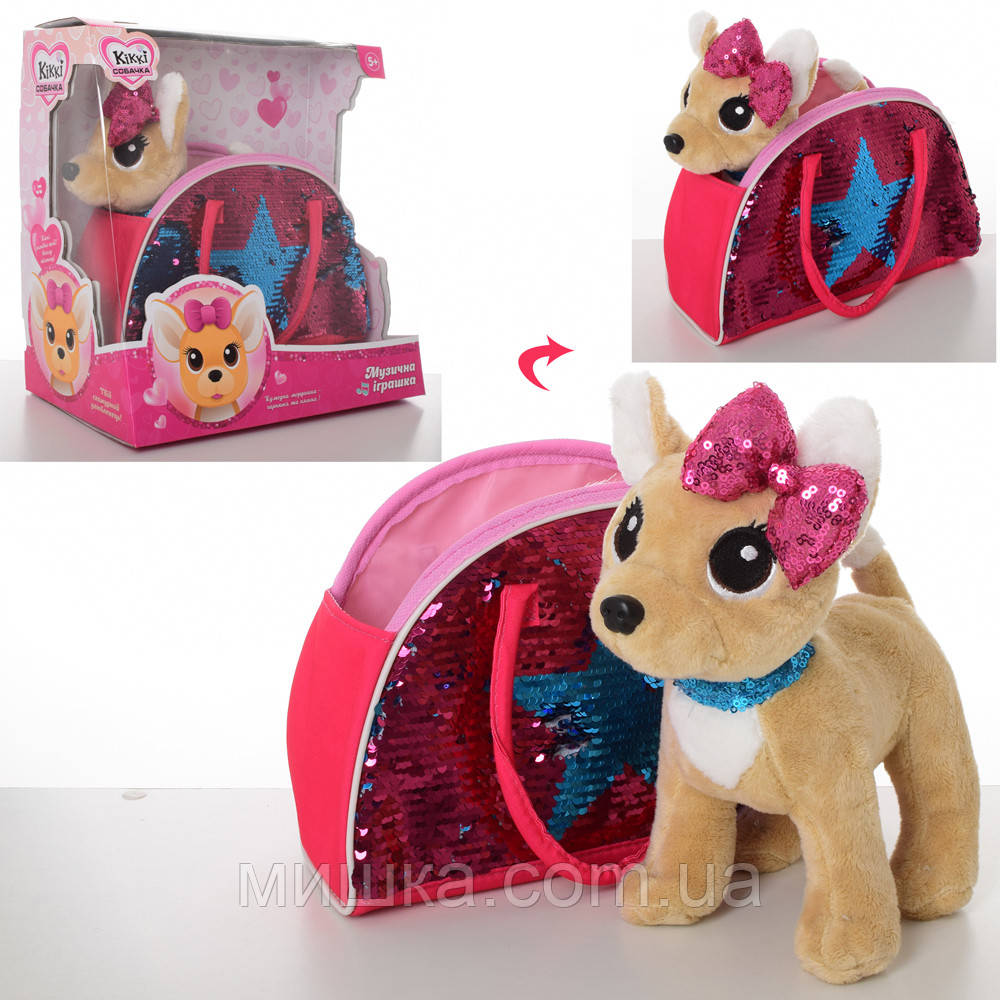 Собачка Кикки в сумочке, интерактивная игрушка 20 см, M 4171 UA