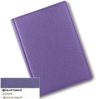 Датированный ежедневник на 2020 год А5 Cambric Бриск фиолетовый