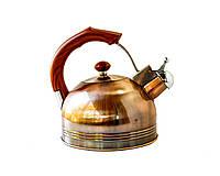 Чайник Giakoma со свистком 2.5 л Золотистый (1501)