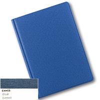 Датированный ежедневник на 2020 год А5 Cambric Бриск синий