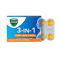 Викс 3-в-1 от простуды / Vicks / UPL / Индия / 8 пастилок