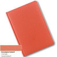 Датированный ежедневник на 2020 год А5 Cambric Бриск оранжевый