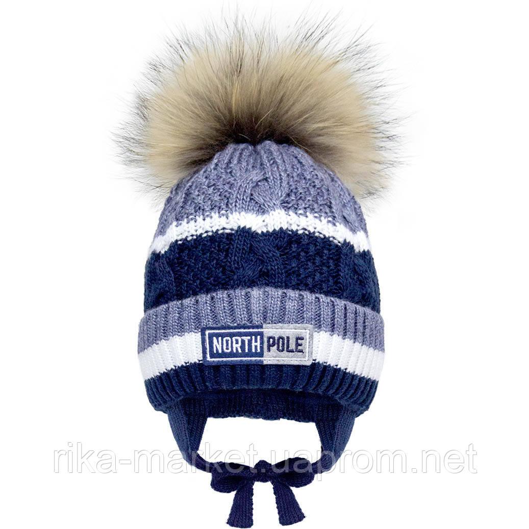Зимняя шапка для мальчика, David`star.2087, от 1 до 1,5 лет