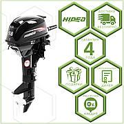 Подвесной двухтактный лодочный HIDEA HD9.8FHS