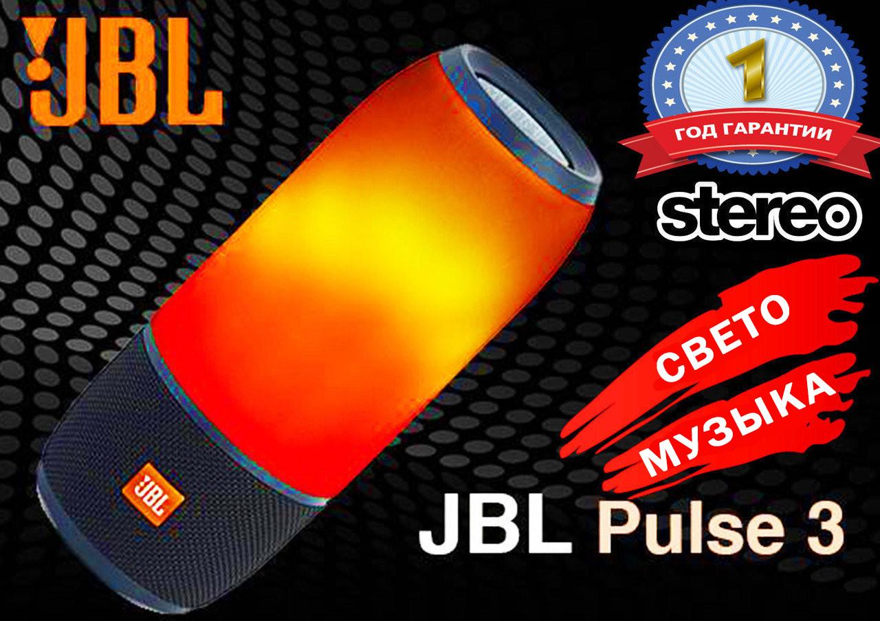 Колонка JBL Pulse 3, Bluetooth, USB, micro SD, stereo 360, светомузыка LED