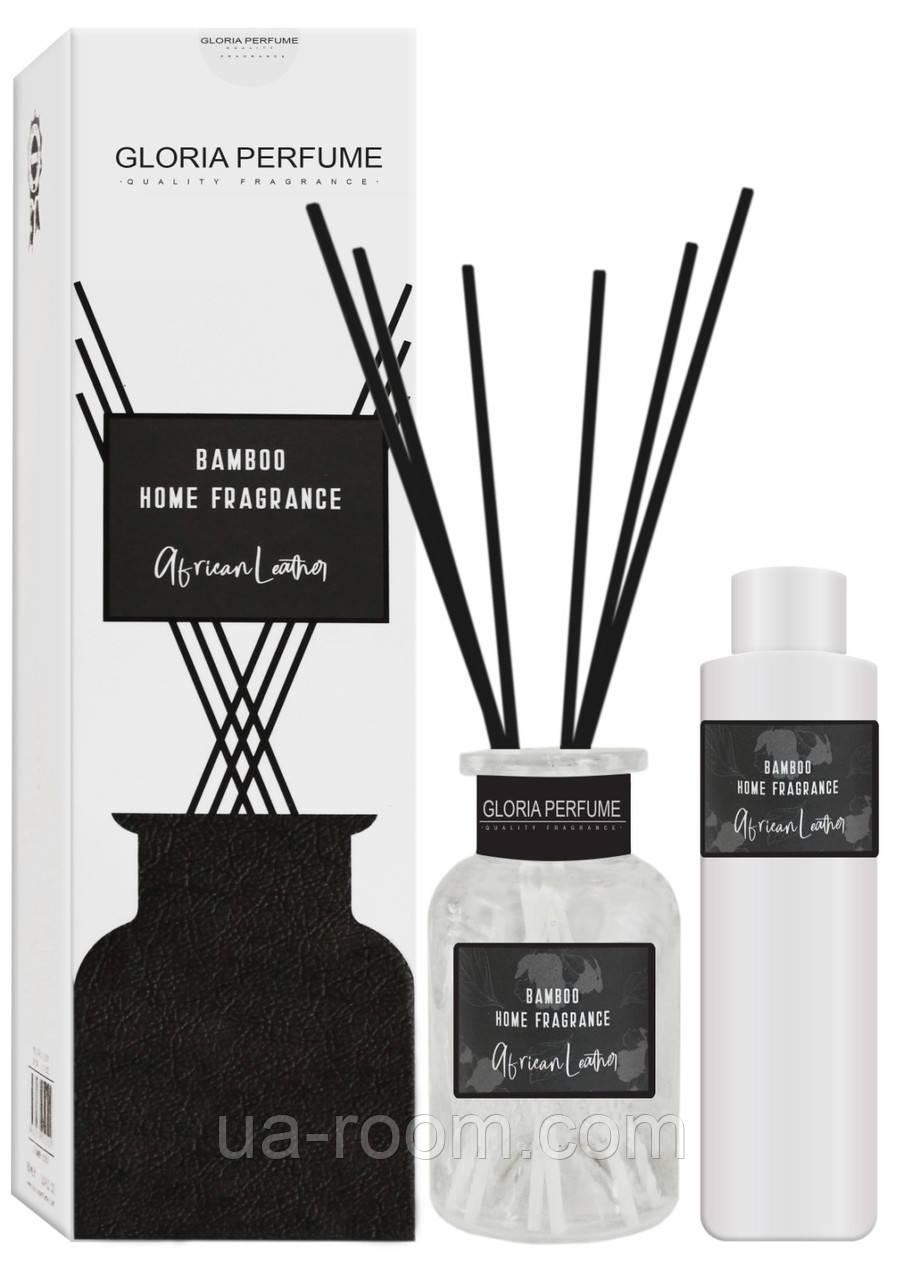 Аромадиффузор Bamboo Home Fragrance African Leather, 150 мл.