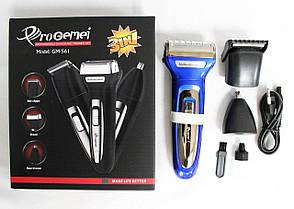 Аккумуляторный Триммер машинка для стрижки волос бритья бороды носа ушей 3 в 1 Gemei PRO Original GM-561 Blue, фото 2