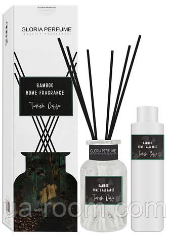 Аромадиффузор Bamboo Home Fragrance Turkish coffee, 150 мл., фото 2