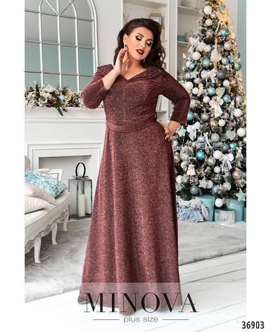 Сукня жіноча вечірня новорічне елегантне, фото 2