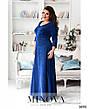 Сукня жіноча вечірня новорічне елегантне, фото 3