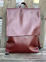 Рюкзак KL2x4 бордо глянцевый, фото 1