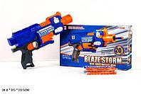 Бластер стреляет поролон.снарядами, в кор. 34*8,5*20,5см /36-2/(7053)