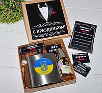 Подарочный набор для мужчины с флягой и виски, фото 1
