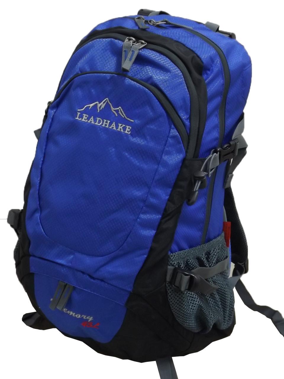 Рюкзак туристический  Leadhake H1031 (38 литров) синий