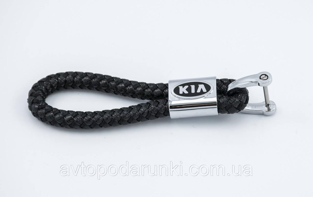 Брелок KIA плетеный + карабин/черный