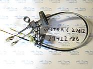 Троси переключения КПП 2.2DTI Vectra C, Вектра С 24422786