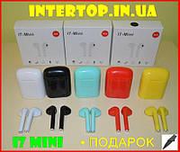 Блютус Наушники беспроводные HBQ i7 mini TWS AirPods Bluetooth Аирподс